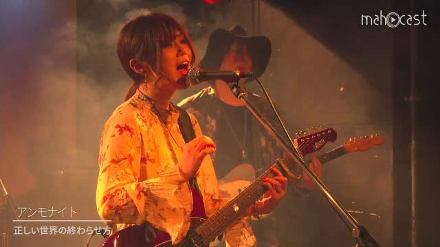[Live]アンモナイト 下北沢ERA (2019.01.28)