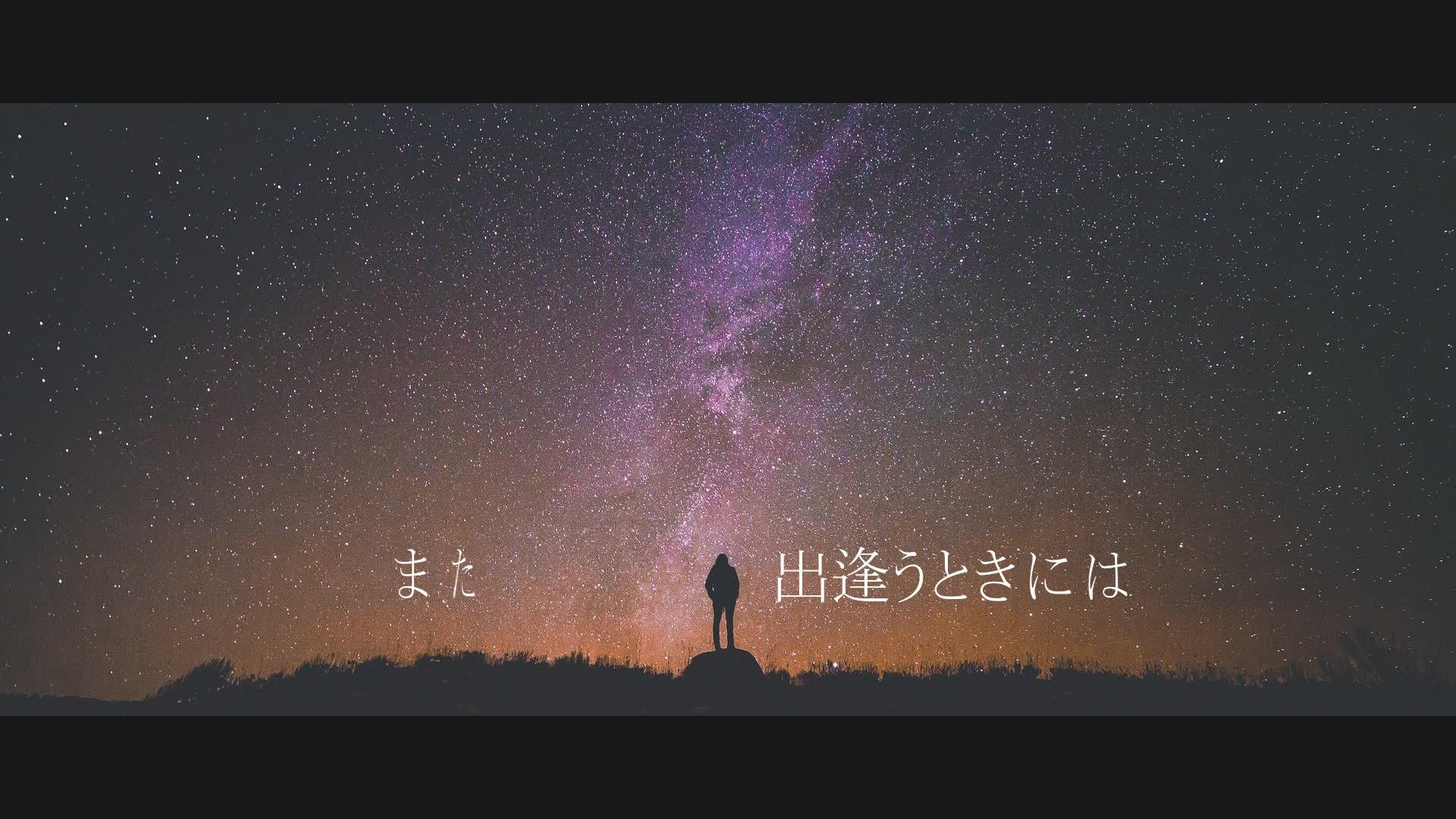 【リリックビデオ】クライバーズデイ
