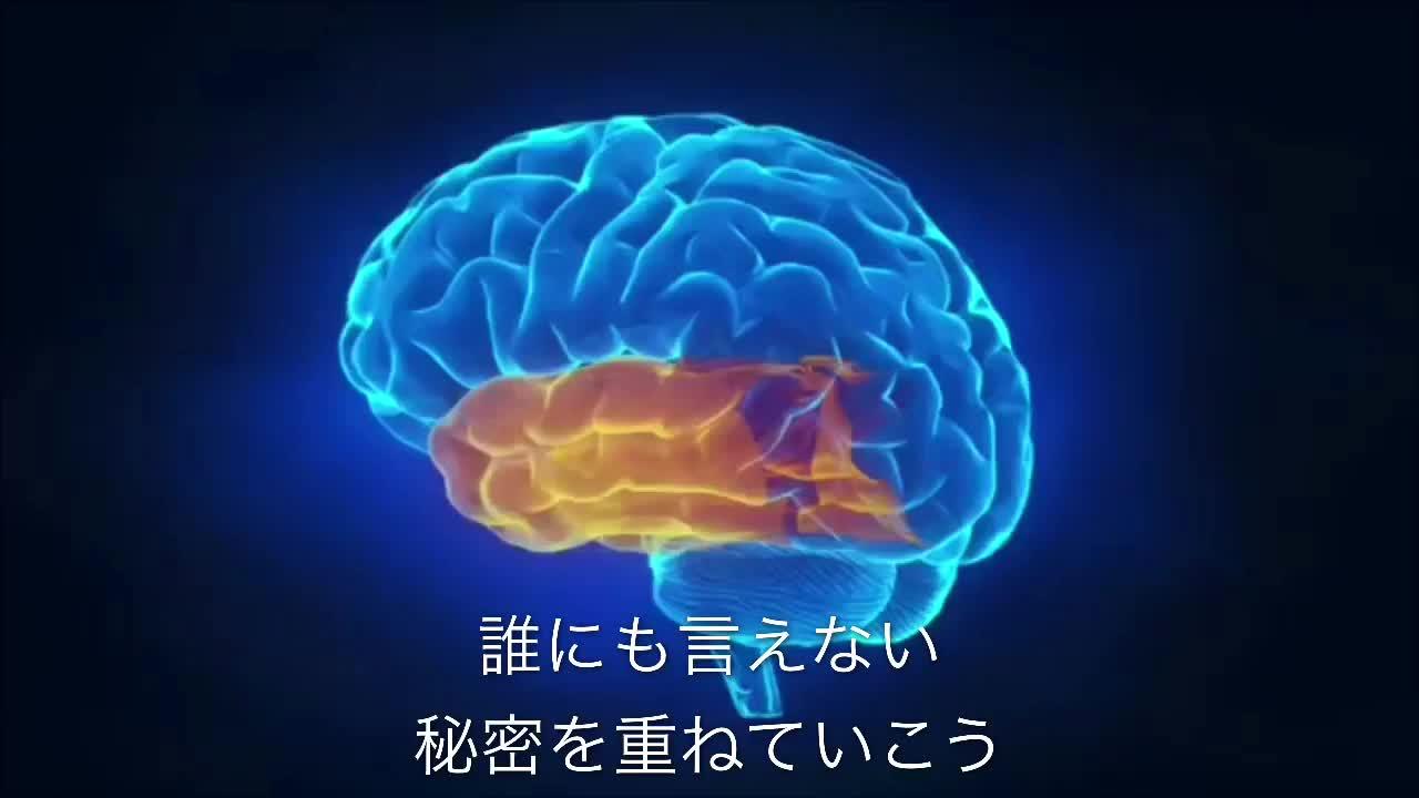 サイコパスラブ(short ver.)