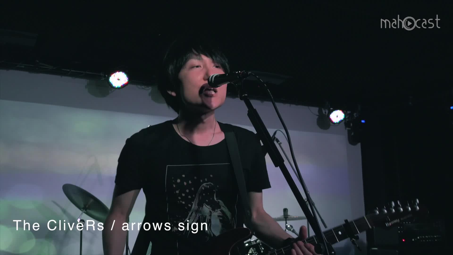 arrows sign