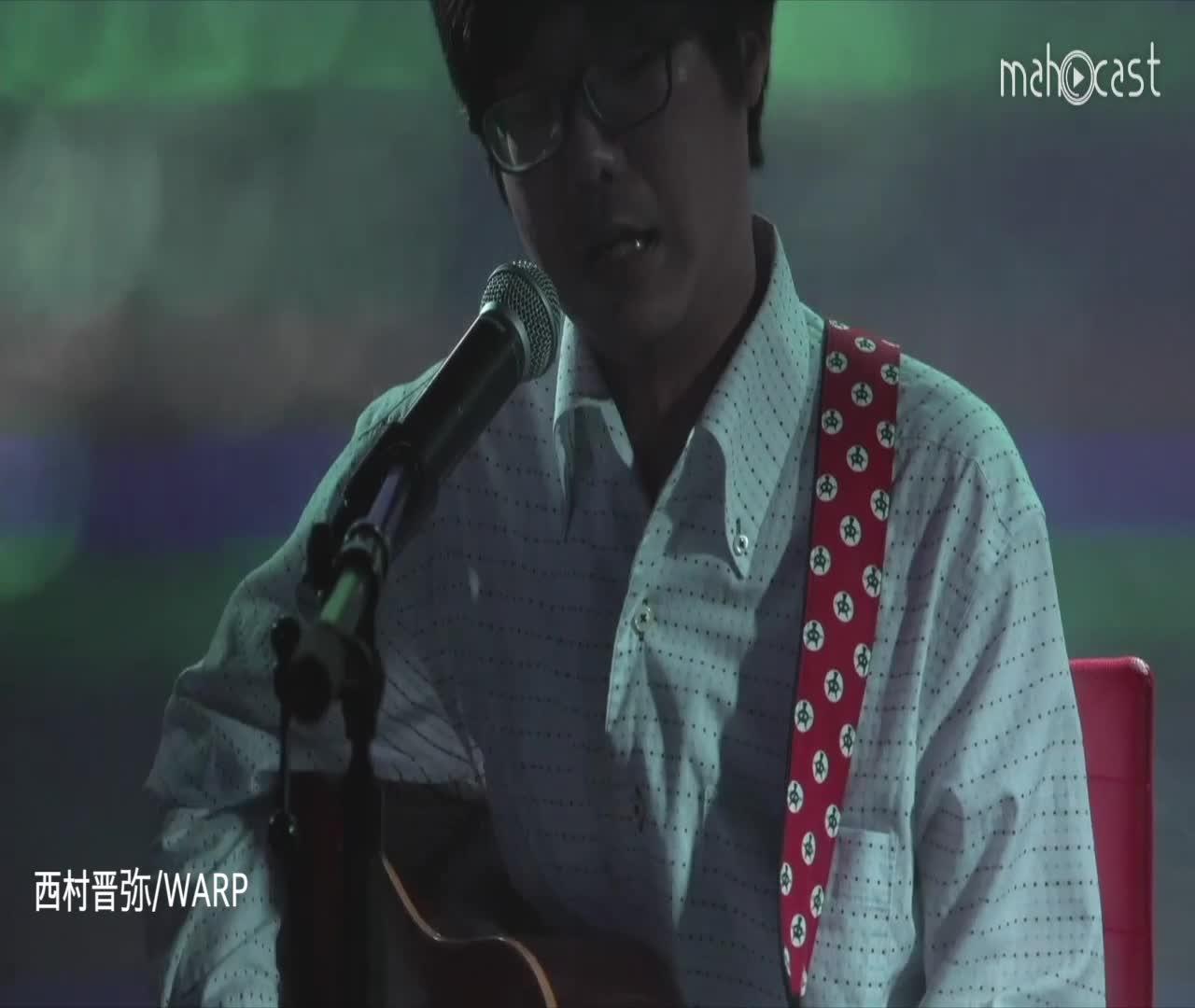 西村晋弥:WARP