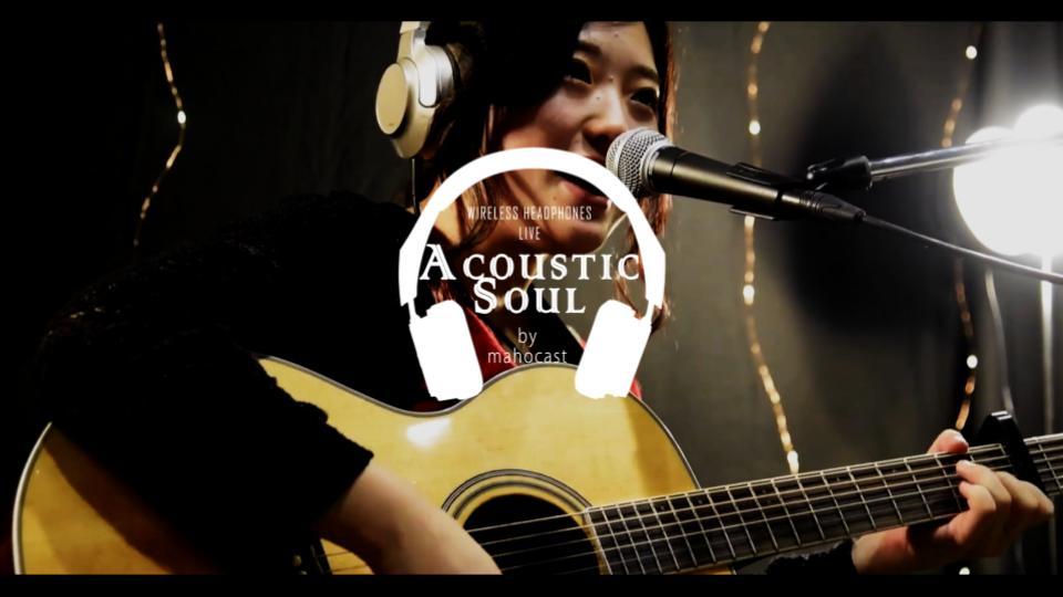 いおり / Acoustic Soul Vol.1