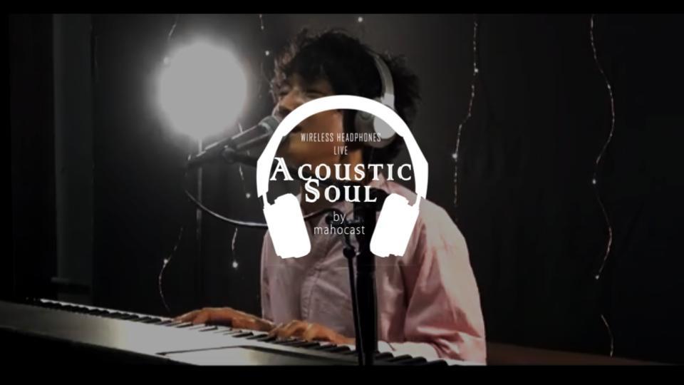 ゆしん / Acoustic Soul Vol.1