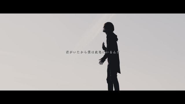 シンフォニー / NANOSCALE 【MV】
