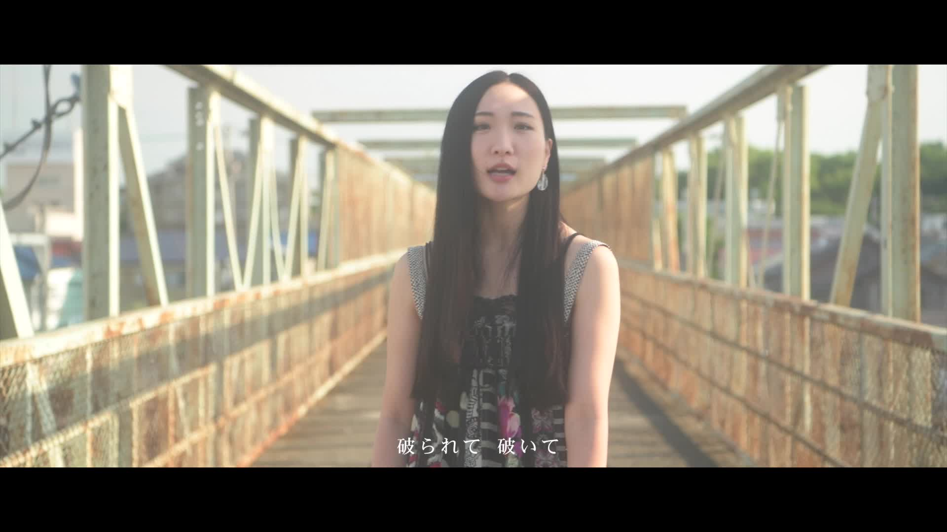 【PV】正しい橋の渡り方/瑠惟夏