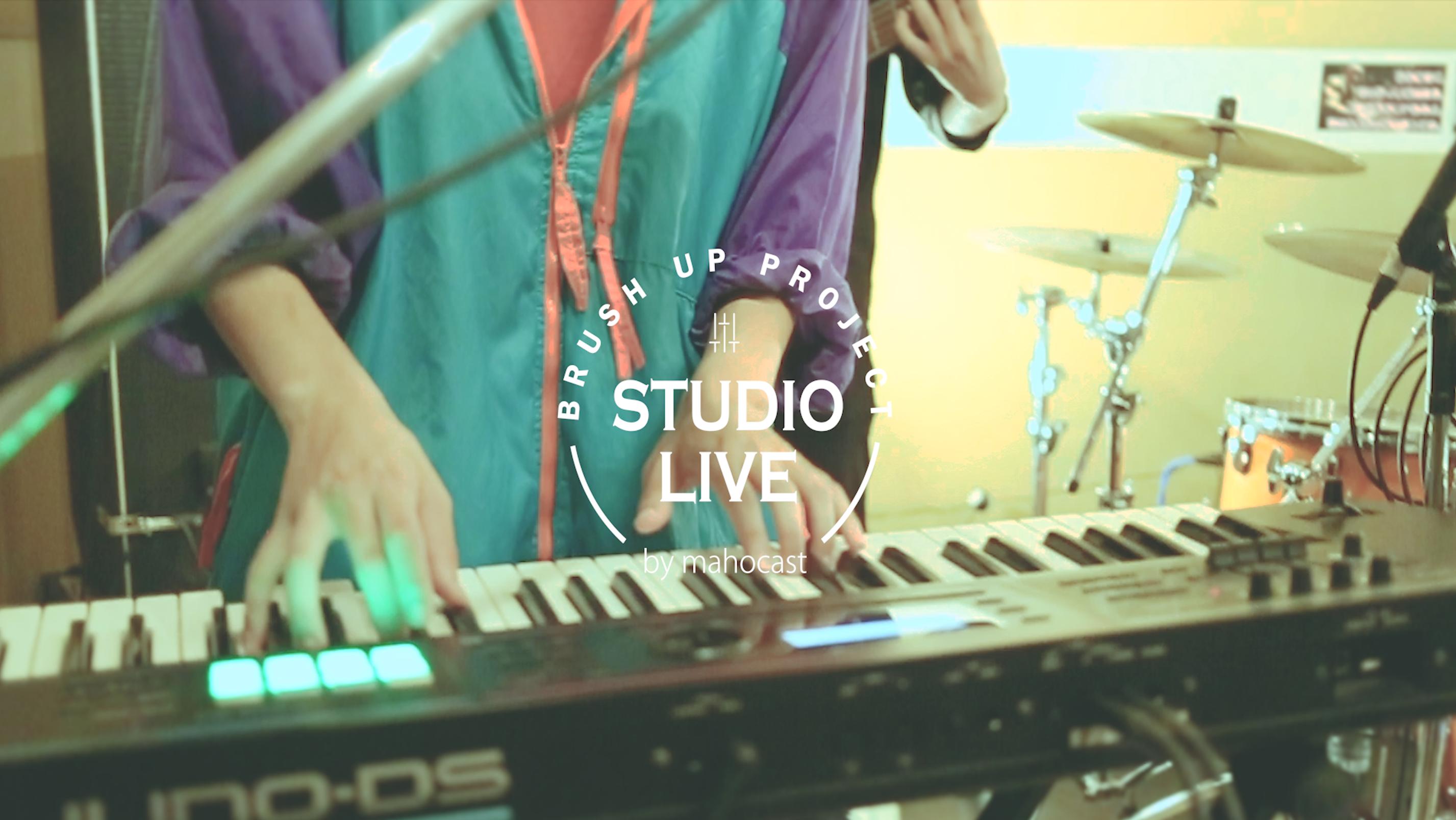 MASHBROWN第2回スタジオライブ