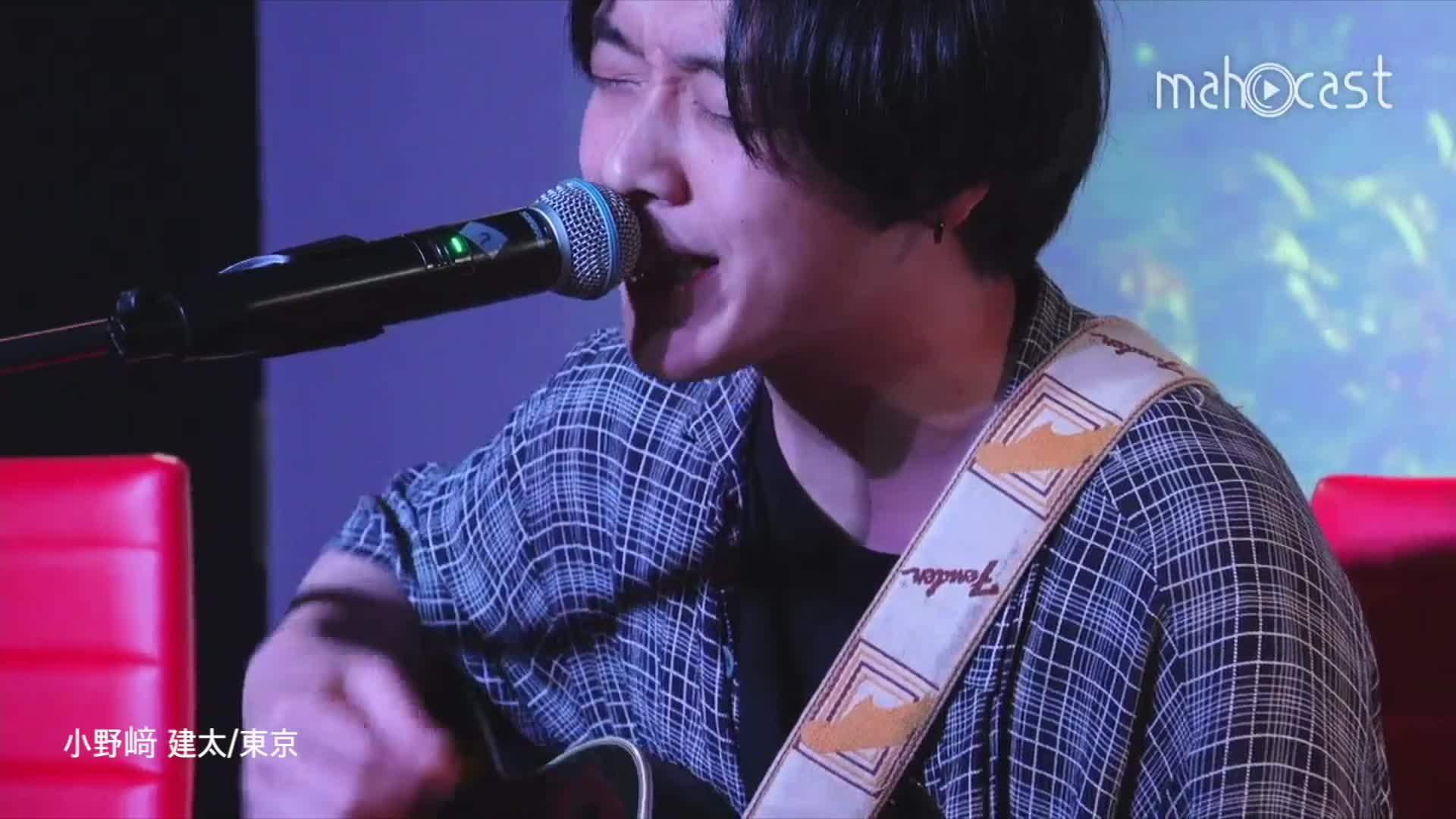 小野﨑 建太/東京