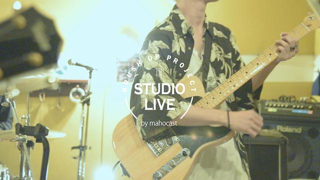 MASHBROWN第3回スタジオライブ