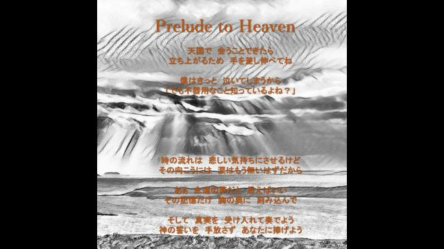 Prelude to Heaven