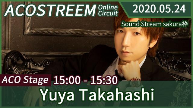 【6/7まで公開】5/24(Sun)ACOSTREEM Online Circuit Day2/Yuya Takahashi