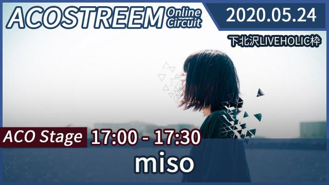 【6/7まで公開】5/24(Sun)ACOSTREEM Online Circuit Day2/miso