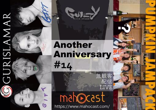 Another Anniversary#14-無観客配信LIVE-/渋谷GUILTY