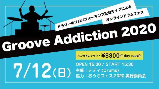 【無料配信】7/12 Groove Addiction 2020 出演ドラマー紹介