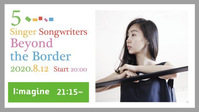 I:magine/☆5 Singer Songwriters Beyond the Border☆