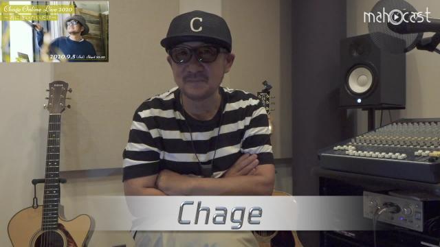 9月5日(土)20:30 Start!! 「Chage Online Live 2020 〜君に逢いたいだけ〜」( Chageメッセージ  )
