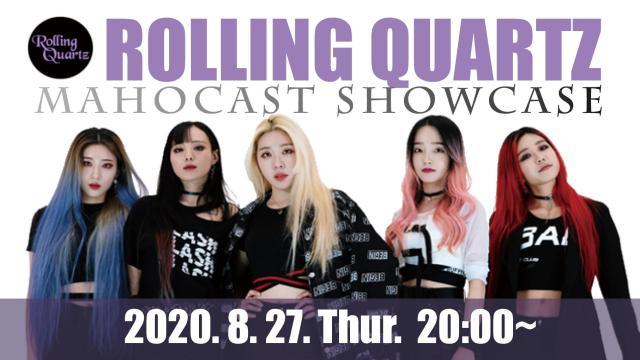 【韓国のガールズバンド】ROLLING QUARTZ-MAHOCAST SHOWCASE