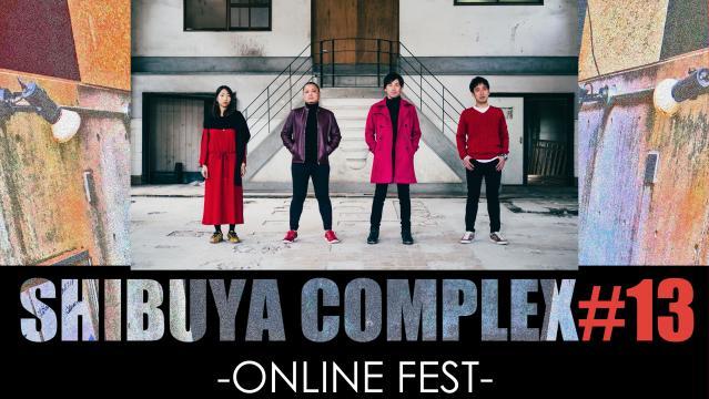 イチノイー/SHIBUYA COMPLEX#13-ONLINE FEST-
