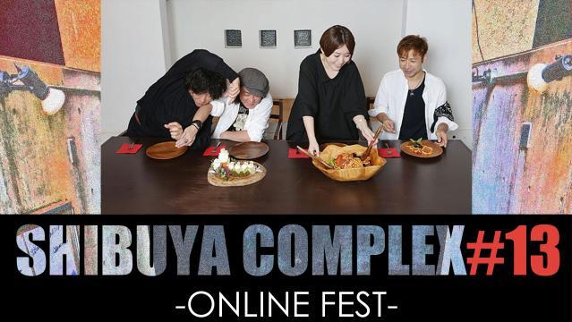 FlatLandCoil/SHIBUYA COMPLEX#13-ONLINE FEST-
