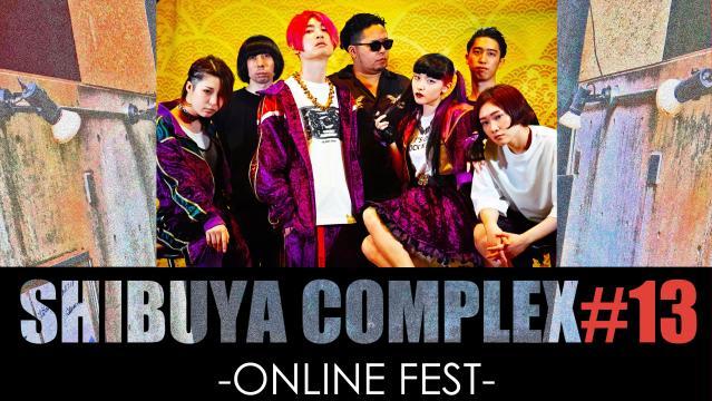 ぱるてのんず/SHIBUYA COMPLEX#13-ONLINE FEST-