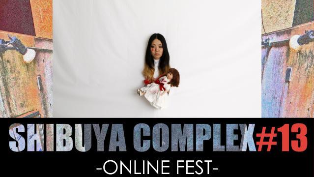 田中万葉/SHIBUYA COMPLEX#13-ONLINE FEST-