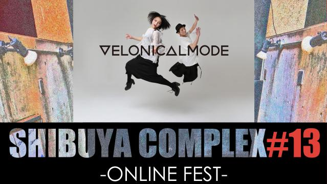 VELONICAL MODE/SHIBUYA COMPLEX#13-ONLINE FEST-