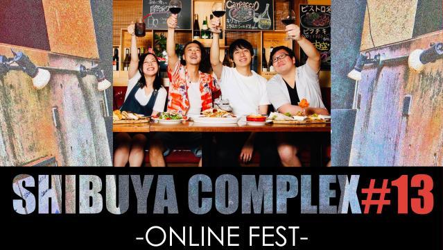 PUMPKIN JAMPACK/SHIBUYA COMPLEX#13-ONLINE FEST-