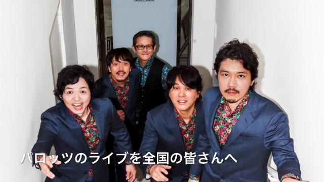 Abbey Road Tokyo 10月9日 配信ライブ決定!