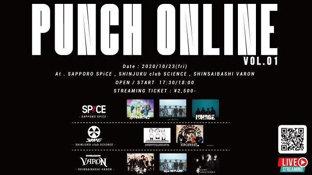 【10/31まで公開】PUNCH ONLINE/新宿club SCIENCE