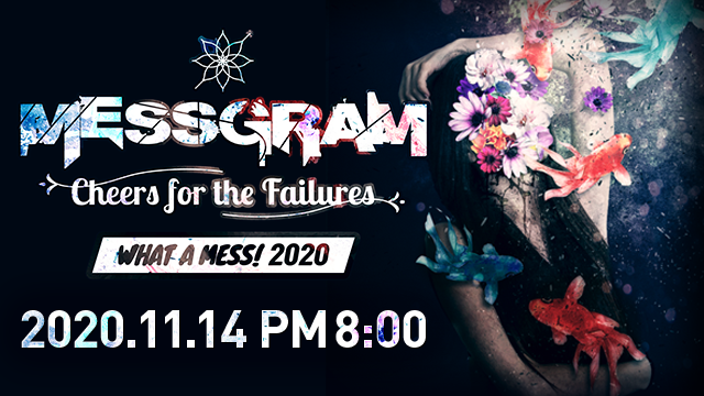 Messgram Cheers for the Failures [WHAT A MESS! 2020]