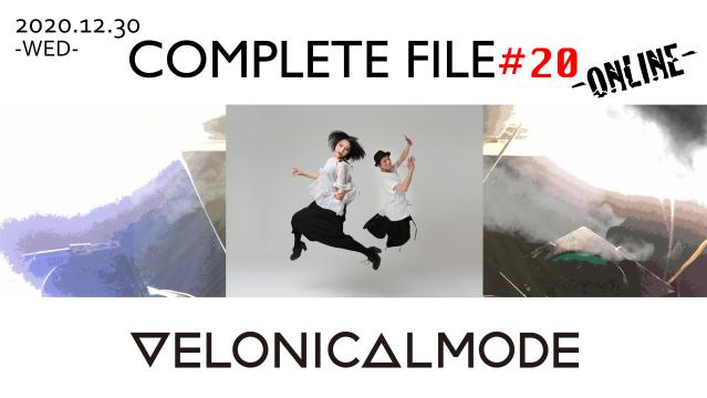 VELONICAL MODE/COMPLETE FILE#20