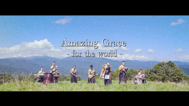 Neo Japanesque 「Amazing Grace 〜For the world〜」Music Video 【全米リリース3rd album 「魂 soul」より】