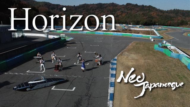 Neo Japanesque 「Horizon」Music Video 全米リリース3rd Album 「魂 soul」より