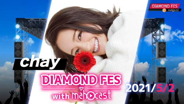 【 chay 】 DIAMOND FES 2021 with mahocast