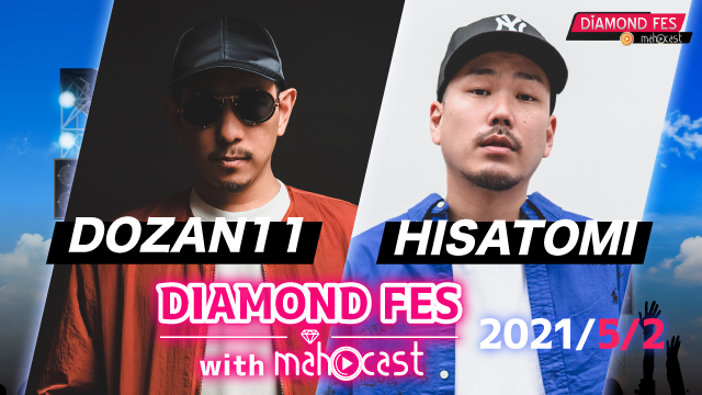 【 DOZAN11 / HISATOMI 】 DIAMOND FES 2021 with mahocast