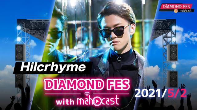 【 Hilcrhyme 】 DIAMOND FES 2021 with mahocast