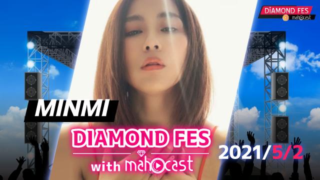 【 MINMI 】 DIAMOND FES 2021 with mahocast